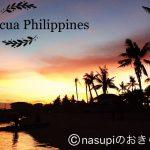 ニタリの住むフィリピン・マラパスクア島に滞在