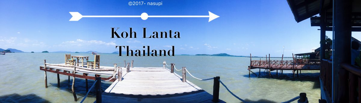 nasupiのおきらく旅blog