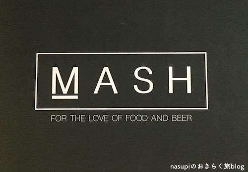 バンコク・サラデーン駅すぐ!美味しいクラフトビールが飲める「MASH」