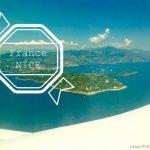 カタール航空でいく羽田―ドーハ経由 フランス・ニースへの空の旅
